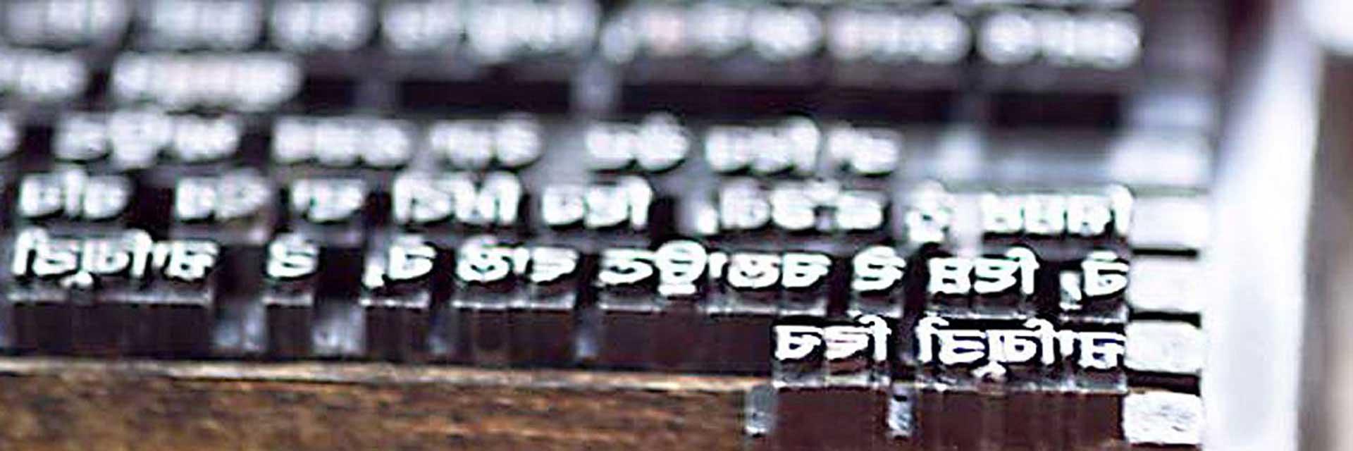 h-media-centre-01.jpg