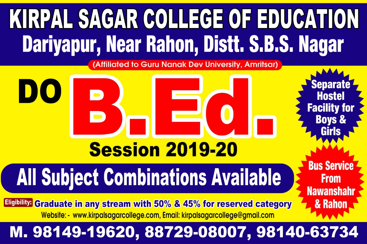Kirpal_Sagar_College_of_Education_2019-2020.jpg