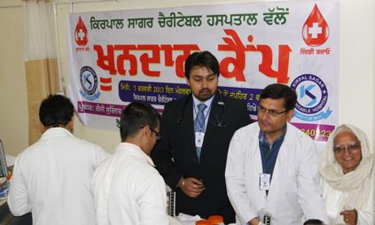 Kirpal Sagar blood donation campaign