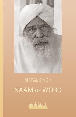 NAAM OR WORD